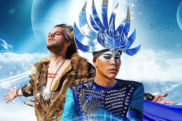Empire of the Sun ��������� �������������� ���� �High and Low�